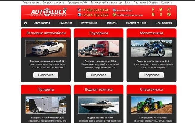 Auto Luck USA-gallery-354