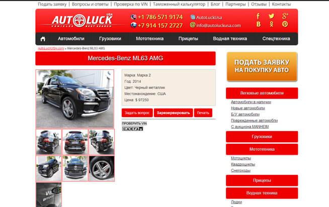 Auto Luck USA-gallery-916
