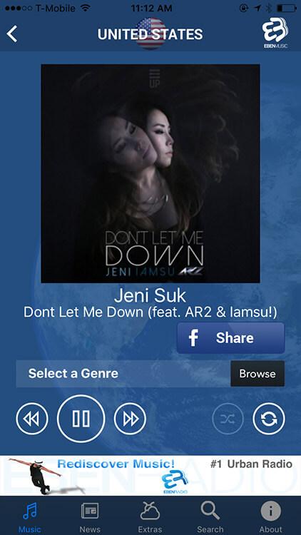 custom-app-development-music-app-eben-music-3