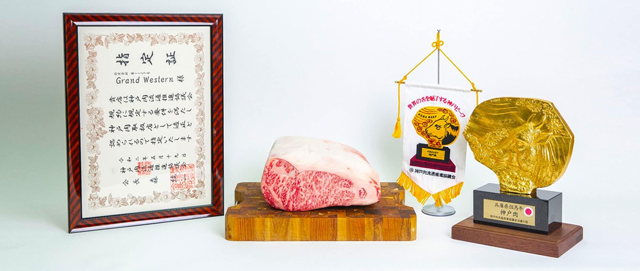 grand-western-steaks-absolute-web-banner