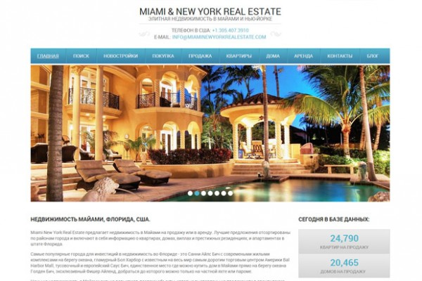 Miami & New York Real Estate