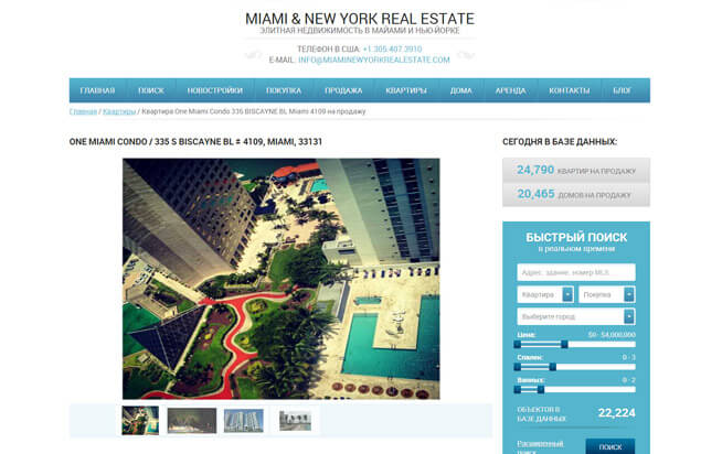Miami & New York Real Estate-gallery-463