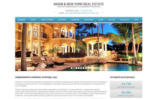 Miami & New York Real Estate-gallery-909