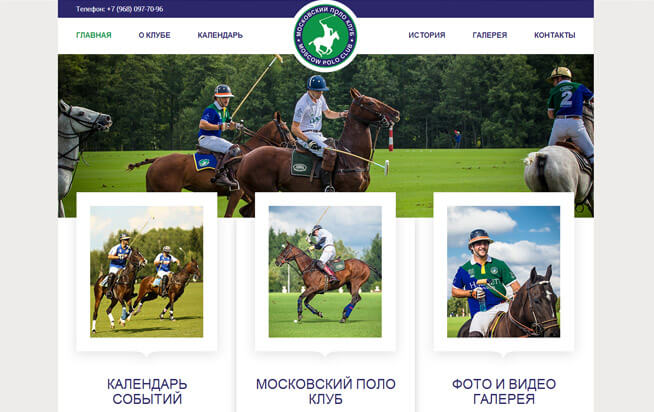 Moscow Polo Club-gallery-379