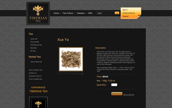 Tiberiastea-gallery-910
