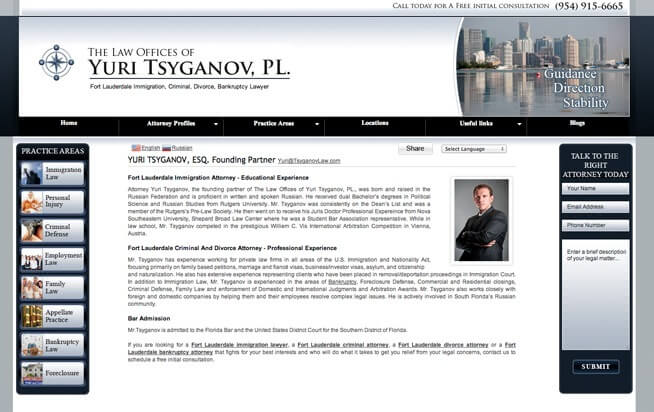 Tsyganov Law-gallery-615