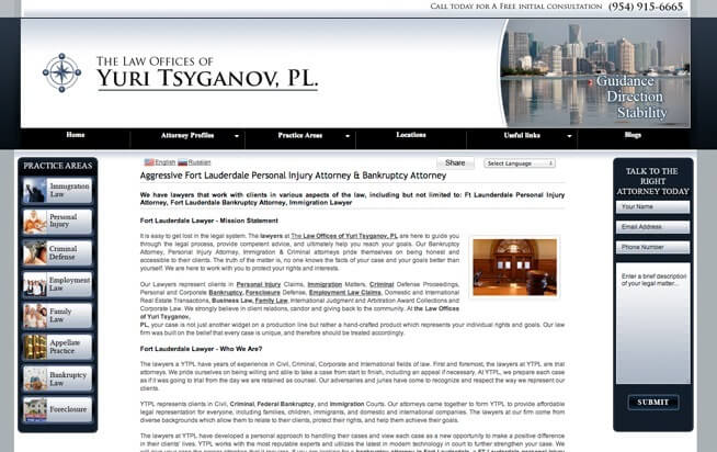 Tsyganov Law-gallery-770